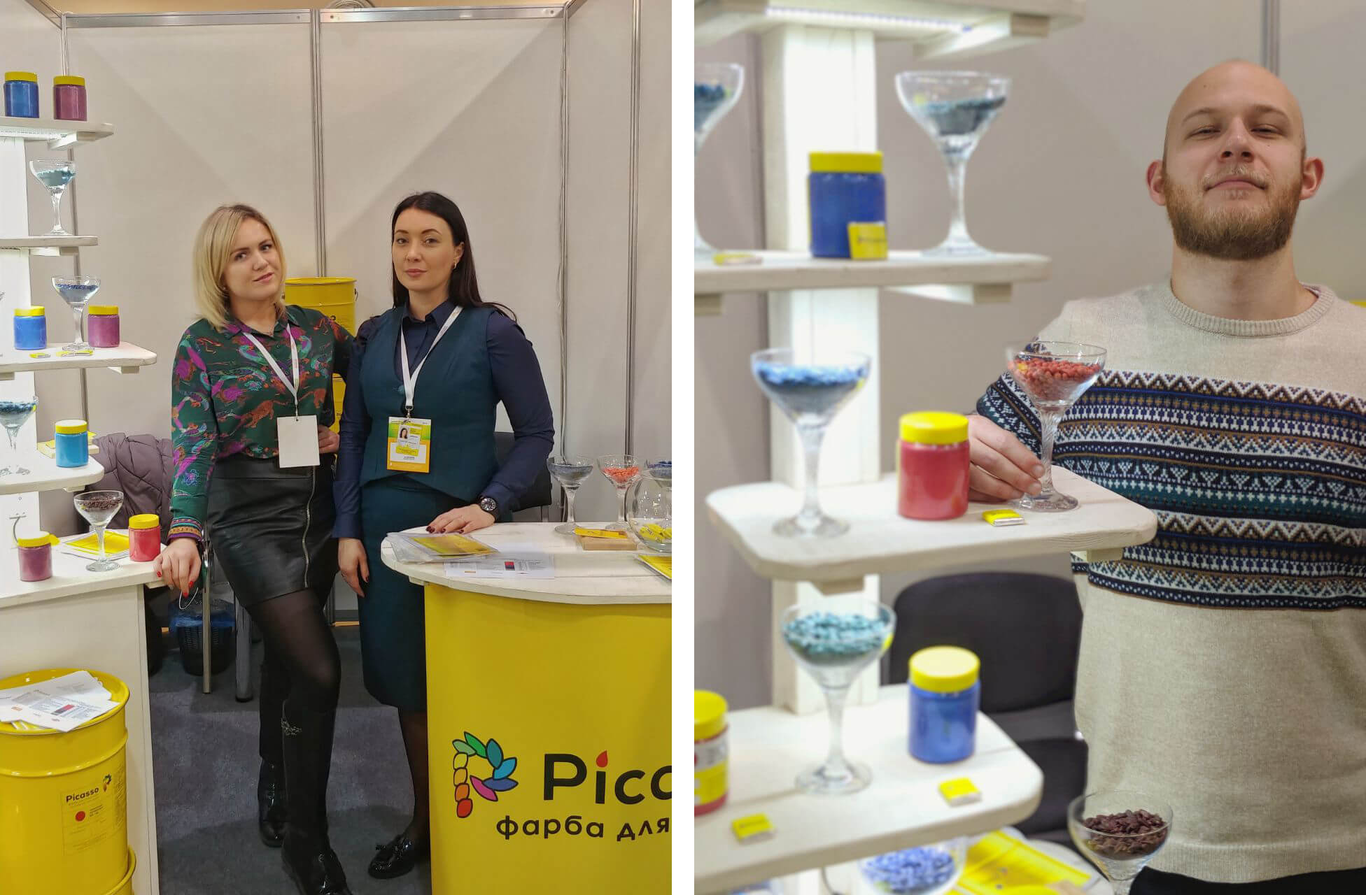 Фарба для насіння Picasso Україна